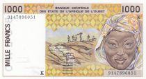 Sénégal 1000 Francs femme 1991 - Sénégal