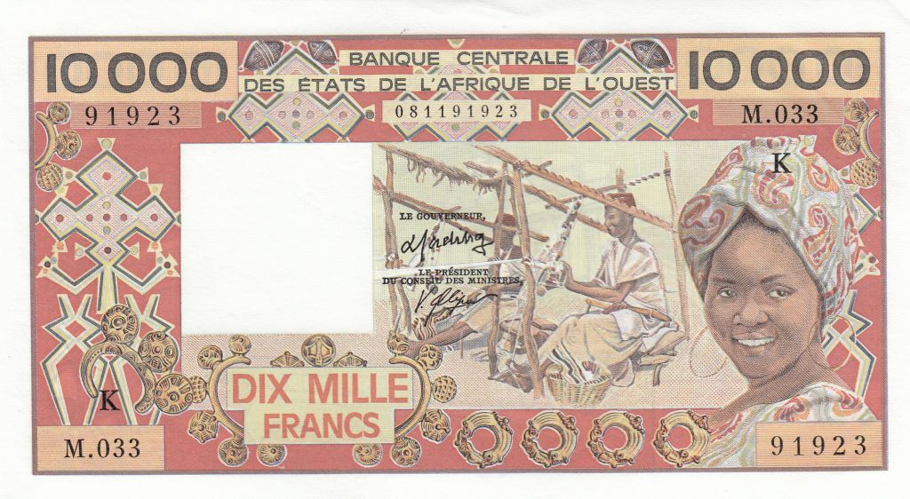 Sénégal 10000 Francs femme, tisserands ND1978 - Sénégal - M.033