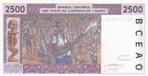 Sénégal 2500 Francs femme 1992 - Sénégal