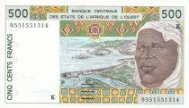 Sénégal 500 Francs homme 1995 - Sénégal