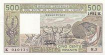 Senegal 500 Francs zébus 1981 - Senegal - Serial R/3