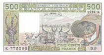 Sénégal 500 Francs zébus 1981 - Sénégal - Série D.9