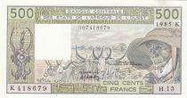 Senegal 500 Francs zébus 1985 - Senegal - Serial H.13