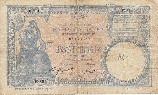 Serbia 10 Dinara Farmer - woman and instrument