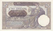 Serbie 100 Dinara 1941 -  Femme assise - Paysan