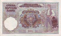Serbia 100 Dinara Woman seated - Farmer