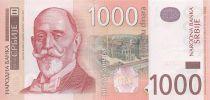 Serbia 1000 Dinara Dorde Vajfert