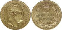 Serbia 20 Dinara Milan I - Arms - 1882 Gold