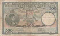 Serbia 500 Dinara 1935 - Child, group of peasant Women - Serial B