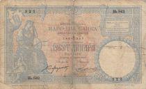Serbie 10 Dinara 1893 - Musicien, paysan, vache