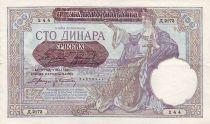 Serbie 100 Dinara Femme assise - Paysan