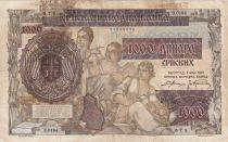 Serbie 1000 Dinara 1941 - 3 Femmes
