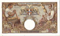 Serbie 1000 Dinara Paysans, aigle à 2 têtes - 1942