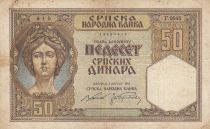 Serbie 50 Dinara 1941 - Jeune femme