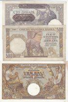 Serbie Série 3 billets  - 100 à 1000 Dinara - 1941-1942