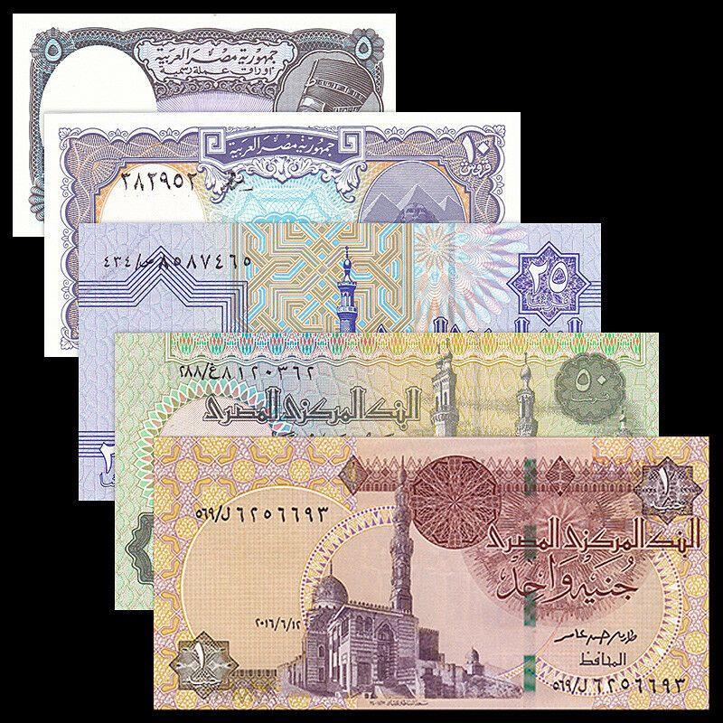 Serbie Série de 5 billets 5 Piastres à 1 Livre - Neuf
