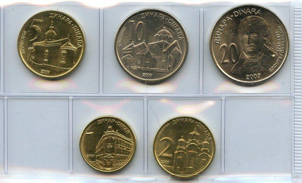 Serbie SRB.1 Série 5 pièces 2007