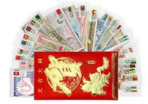 Série 52 billets du Monde différents - plus de 22 Pays - Neuf