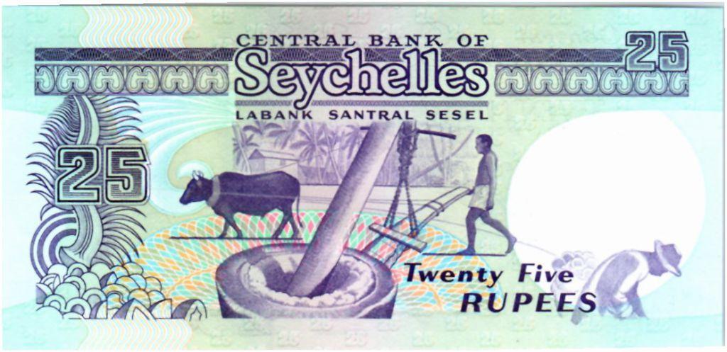 Seychelles 25 Rupees Flying fish - Farm - 1989 - UNC - P.33 Serial A.00
