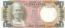 Sierra Leone 1 Leone ND1981 - Pdt S. Stevens, bâtiment banque centrale