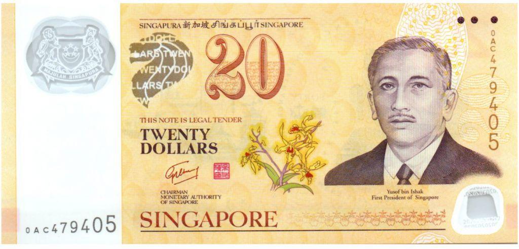 Singapore 20 Dollars E.Y. bin Ishak - 40 years of CIA - 2007 Polymer