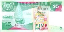 Singapore 5 Dollars  Boats- Harbor, Orchid - ND (1997)