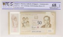 Singapore 50 Dollars E.Y. bin Ishak - 50 years of Nation-Building - 2015 - PCGS 68 OPQ