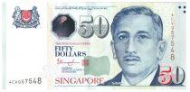Singapore 50 Dollars E.Y. bin Ishak - Arts - 2 triangles
