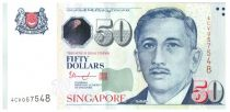 Singapore 50 Dollars E.Y. bin Ishak - Arts - 2 triangles