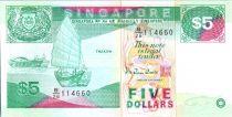 Singapour 5 Dollars  Bateaux - Port, Orchidée - ND (1997)