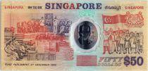 Singapour 50 Dollars, Hologramme de Yusof bin Ishak - 1990