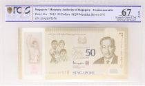 Singapour 50 Dollars E.Y. bin Ishak - 50 ans de l\'indépendance - 2015 - PCGS 67 OPQ
