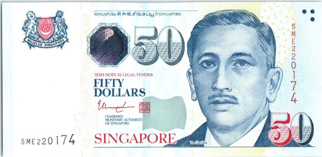 Singapour 50 Dollars E.Y. bin Ishak - Arts - 2018 - Neuf