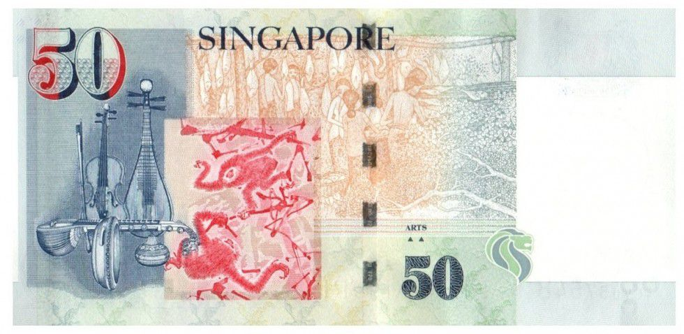 Singapour 50 Dollars E.Y. bin Ishak - Arts (2 triangles)