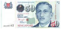 Singapour 50 Dollars E.Y. bin Ishak - Arts (losange)