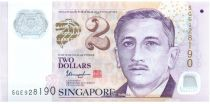Singapur 2 Dollars E.Y. bin Ishak - Education 2014 Polymer