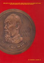 Socialist Republic of Viet Nam Coins and Currency 2009 Promo
