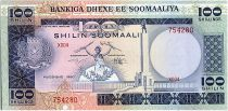Somalia 100 Shillings - Woman and baby- Factory - 1980