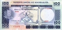 Somalia 100 Shillings - Woman and baby- Factory - 1981