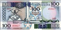 Somalia 100 Shillings - Woman and baby- Factory - 1987