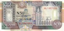 Somalia R.2 50 N. Shillings, Men working loom - Children and donkey