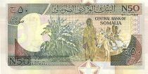 Somalia R.2 50 N. Shillings, Men working loom - Children and donkey