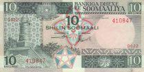 Somalie 10 Shillings 1987 - Zébus, travailleurs, bateau