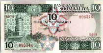 Somalie 10 Shillings Phare - chantier naval -1987