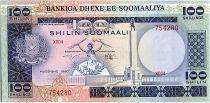 Somalie 100 Shillings - Femme et enfant - Usine - 1980