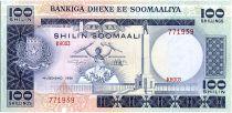 Somalie 100 Shillings - Femme et enfant - Usine - 1981