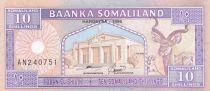 Somaliland 10 Shillings Grand Koudou - Caravanne et chameaux - 1994