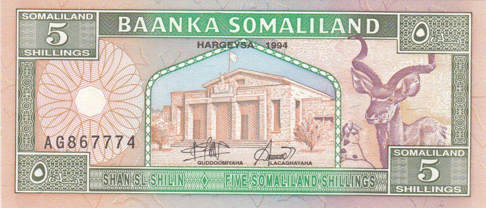 Somaliland 5 Shillings Grand Koudou - Caravanne et chameaux - 1994