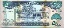 Somaliland 500 Shillings Immeuble - Dock, moutons - 2011