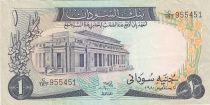 Soudan 1 Pound 1980 - Bâtiment, Ruines